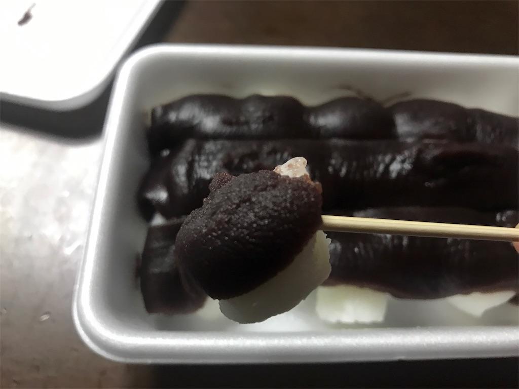 青森ランチブログ:20181204211748j:image