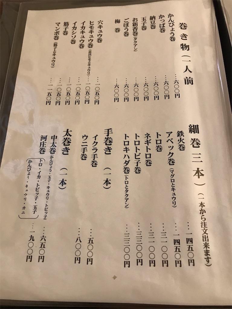 青森ランチブログ:20181204211921j:image