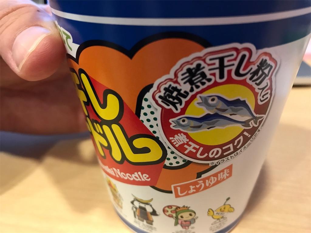 青森ランチブログ:20181206172351j:image