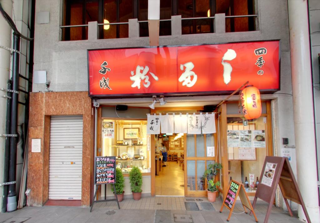 Photo by Googleマップ