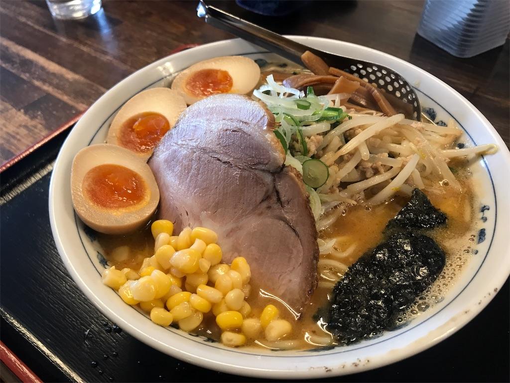 青森ランチブログ:20190128102424j:image