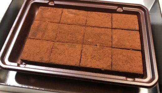 【アリなのか?ナシなのか?】義理チョコってどう思いますか?