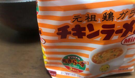 NHK朝ドラ「まんぷく」見てるとチキンラーメン食べたくなりますよね。
