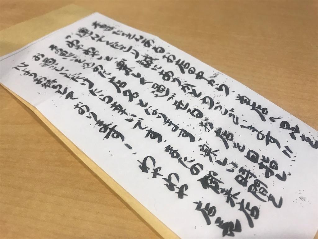 青森ランチブログ:20190308151804j:image