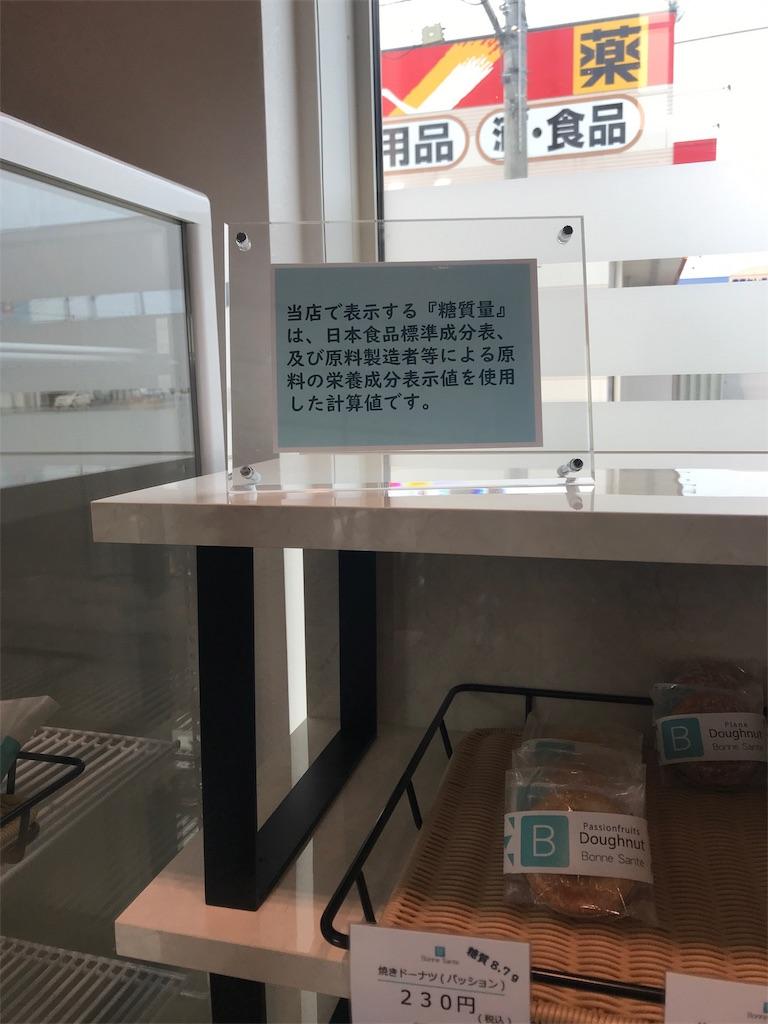 青森ランチブログ:20190328183445j:image