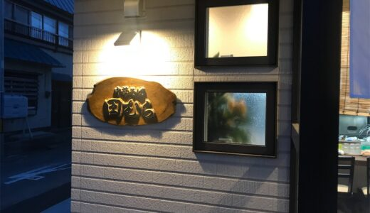 【復活!鬼煮干し】『中華そば田むら』が青森市花園に新装開店!!(第2駐車場もあるよ)