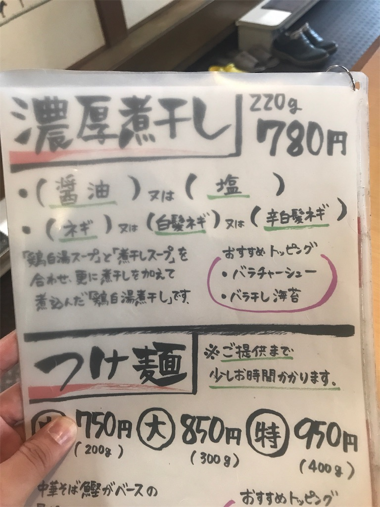 青森ランチブログ:20190426154207j:image