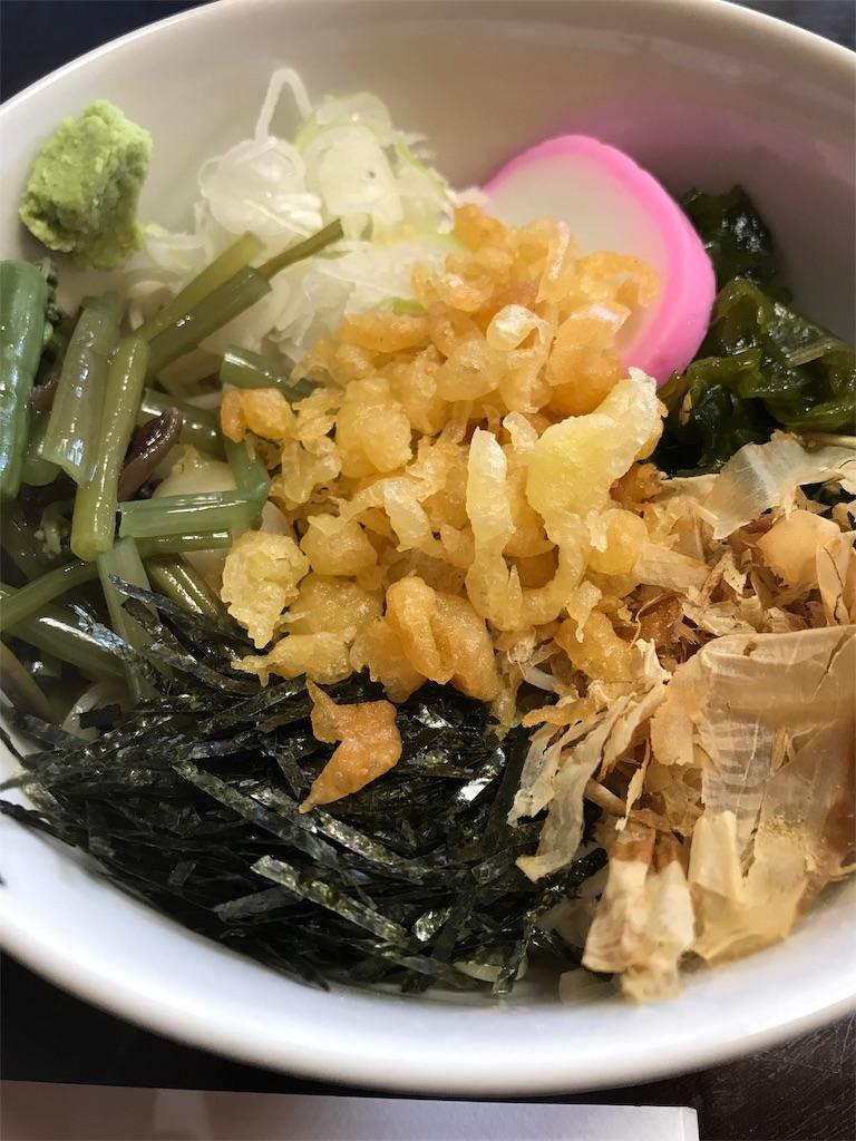 青森ランチブログ:20190510201255j:image