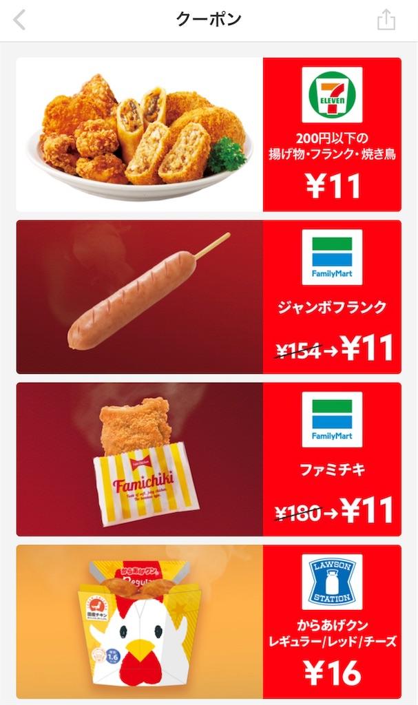 青森ランチブログ:20190612155135j:image