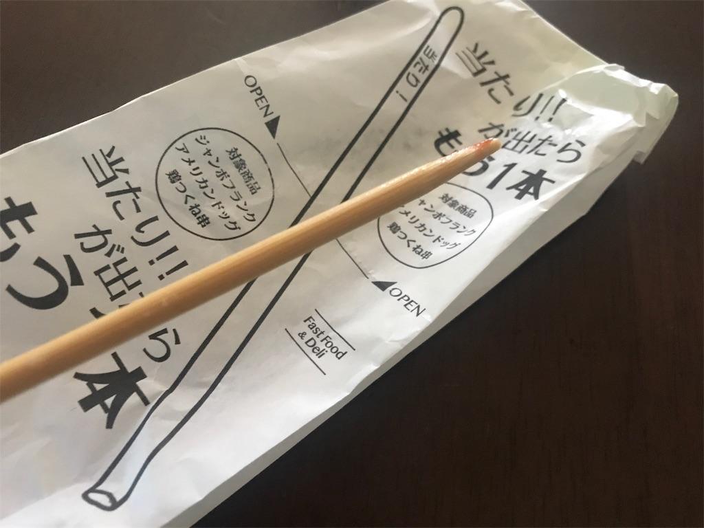 青森ランチブログ:20190612155138j:image
