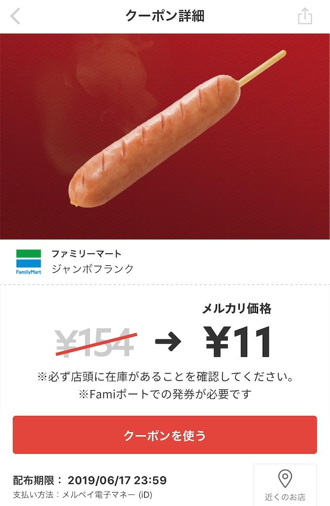 青森ランチブログ:20190612155146j:image