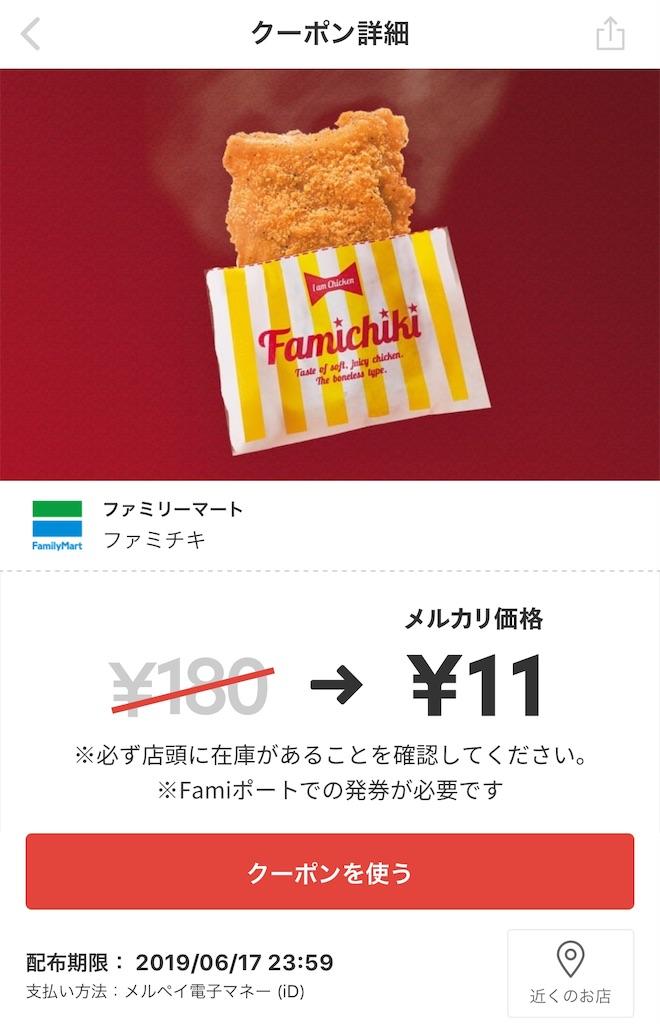 青森ランチブログ:20190612155155j:image