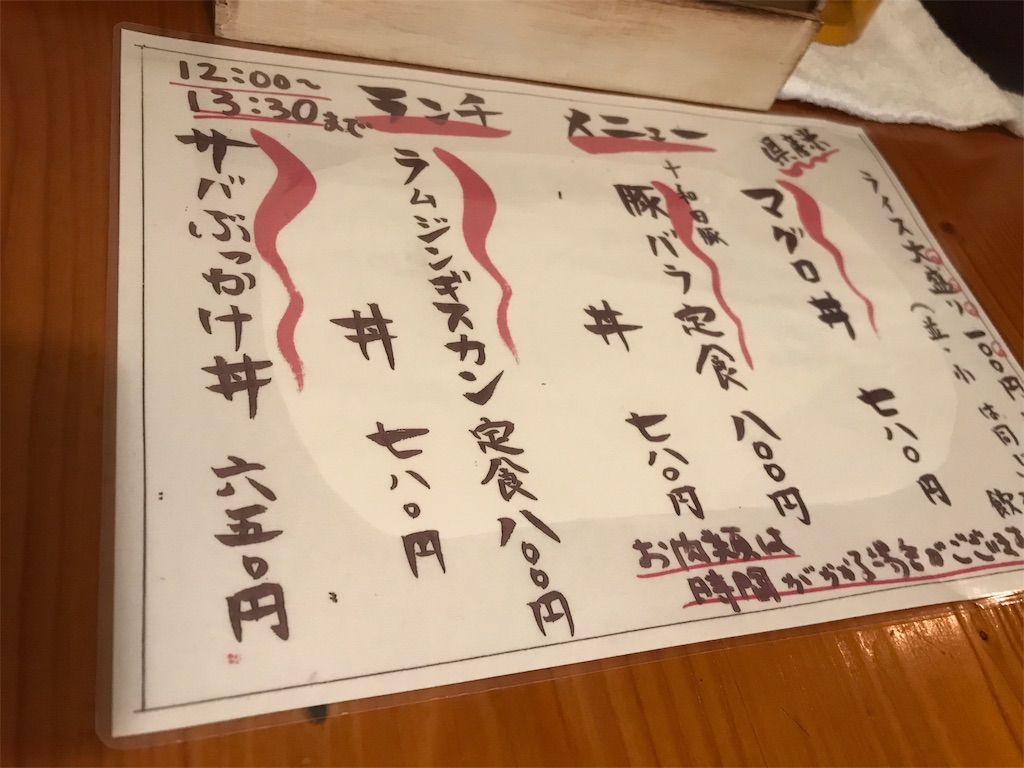 青森ランチブログ:20190621070753j:image