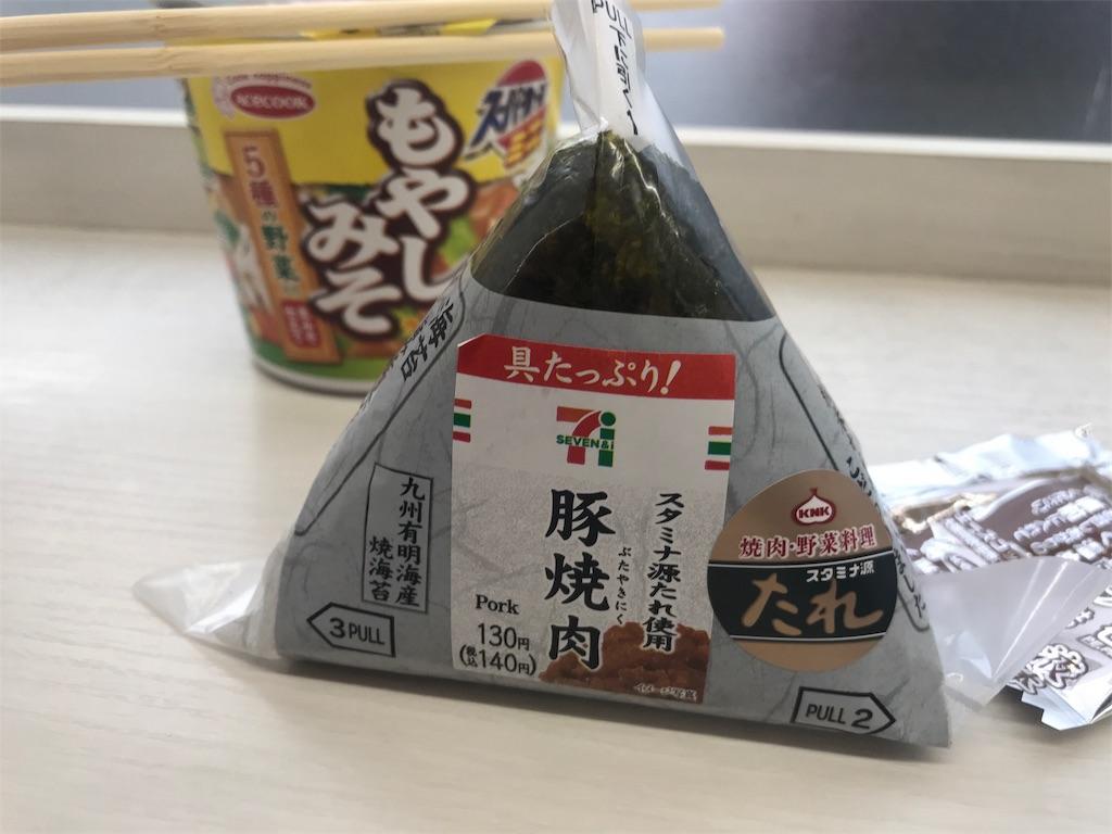 青森ランチブログ:20190701223714j:image
