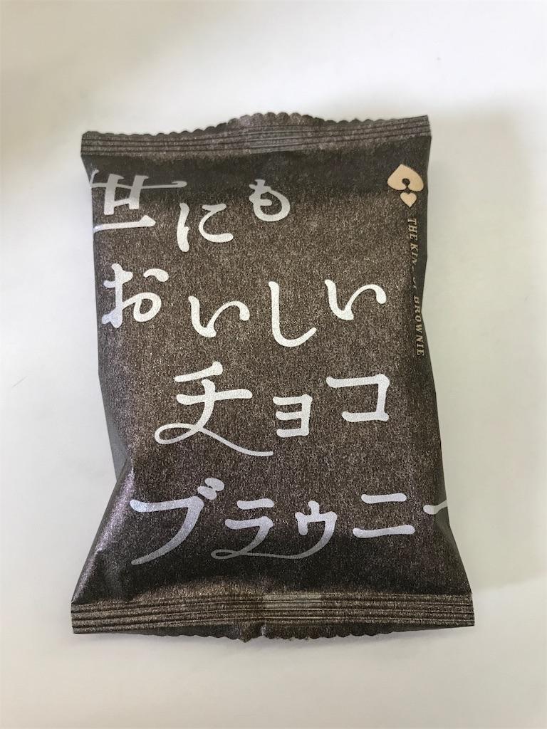 青森ランチブログ:20190703152049j:image