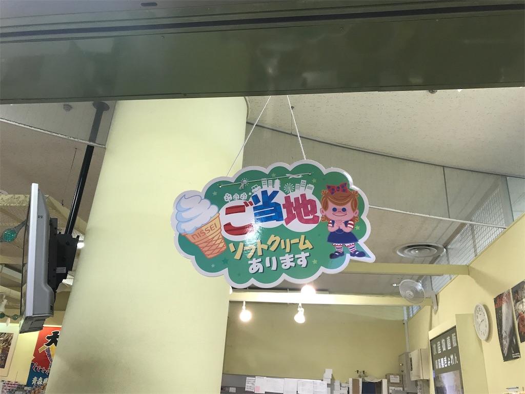 青森ランチブログ:20190725094909j:image