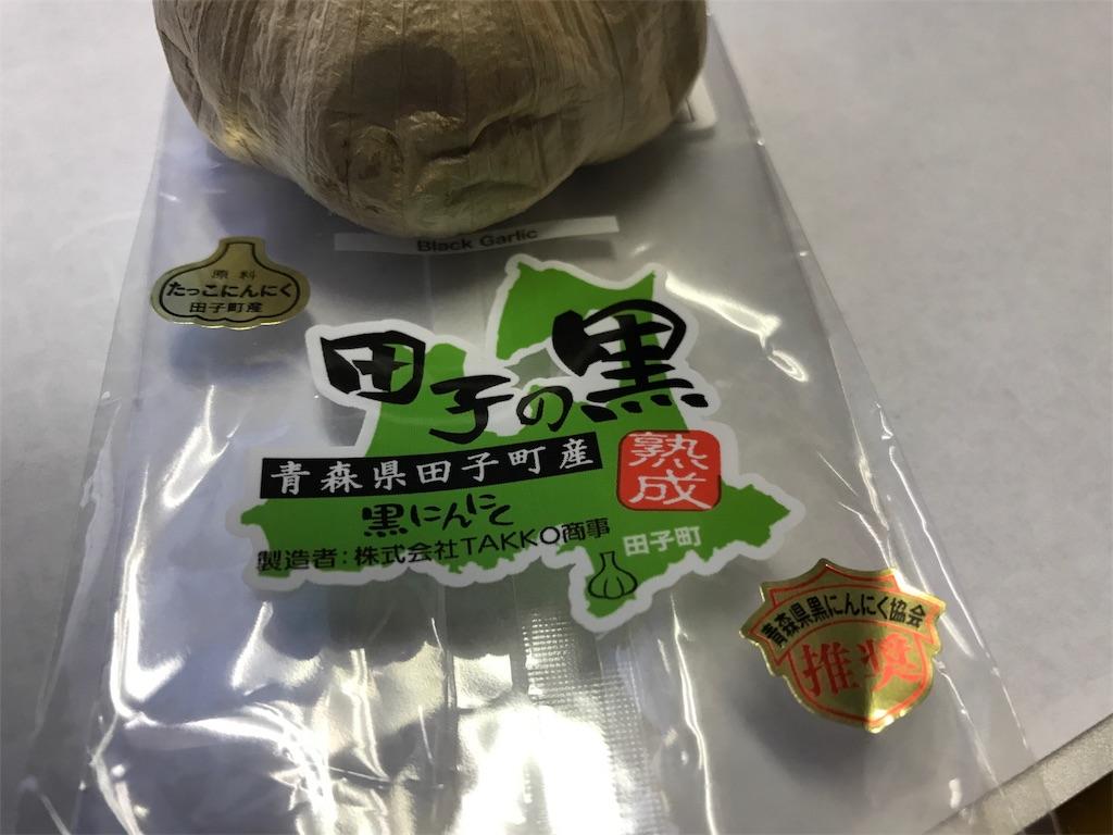 青森ランチブログ:20190803104228j:image