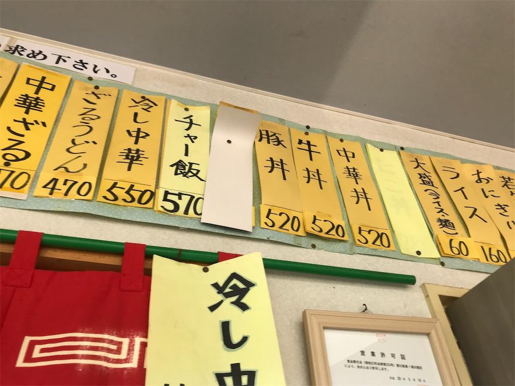青森ランチブログ:20190813100843j:image