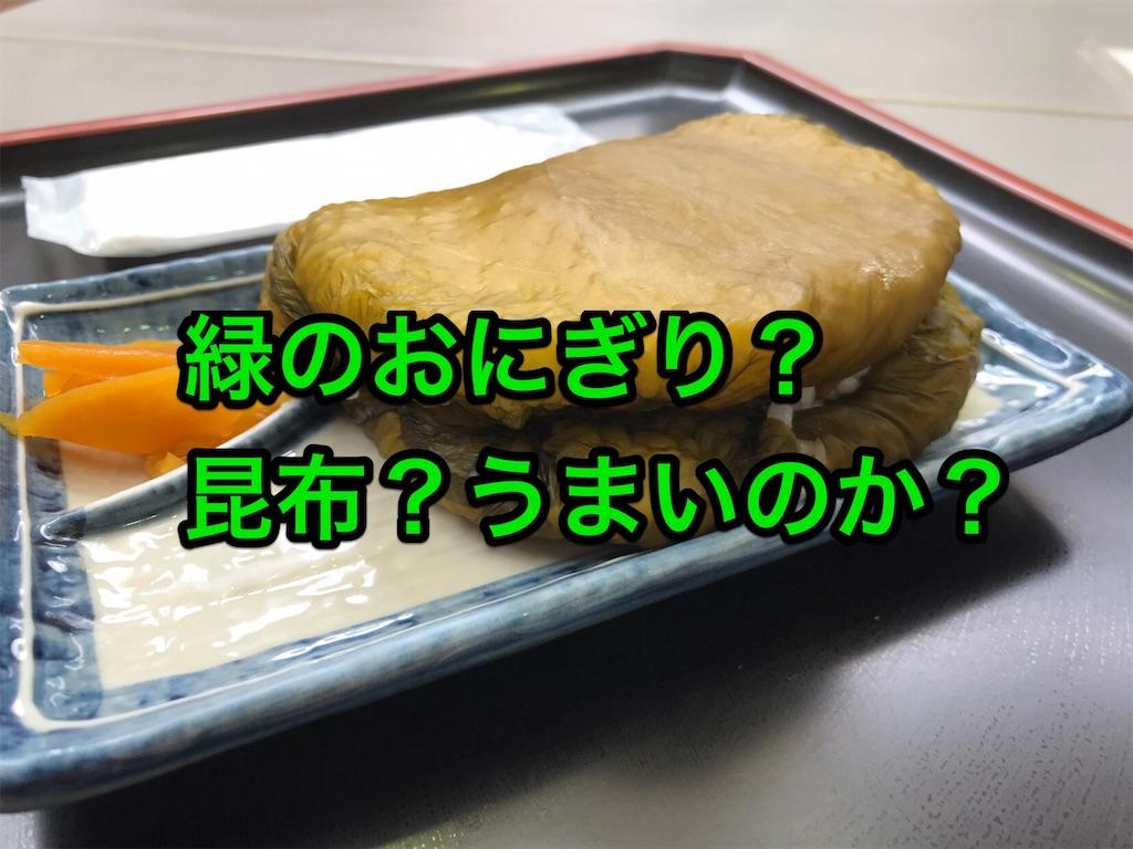 青森ランチブログ:20190813100913j:image