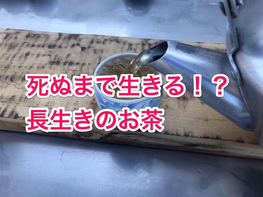 青森ランチブログ:20190814160327j:image