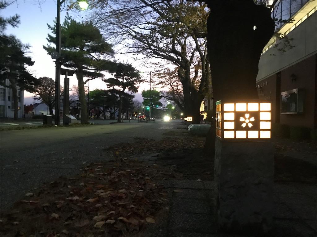 青森ランチブログ:20191115152007j:image