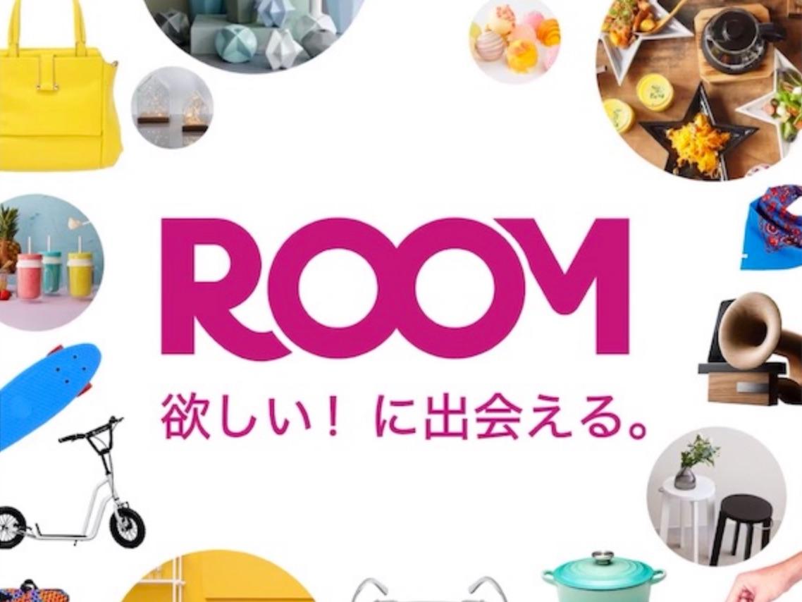 青森ランチブログ:20191117113049j:plain