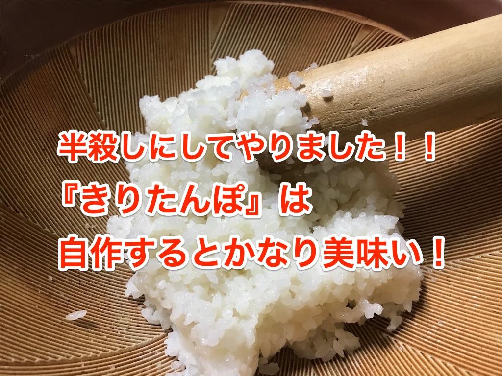 青森ランチブログ:20191119065804j:plain