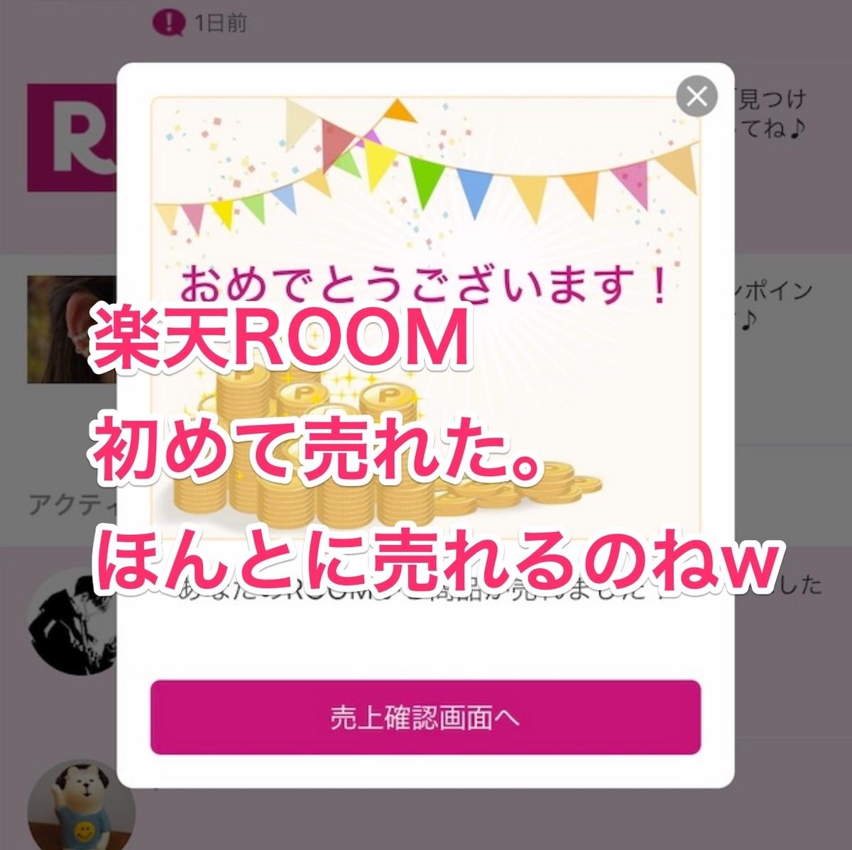 青森ランチブログ:20191129195709j:plain