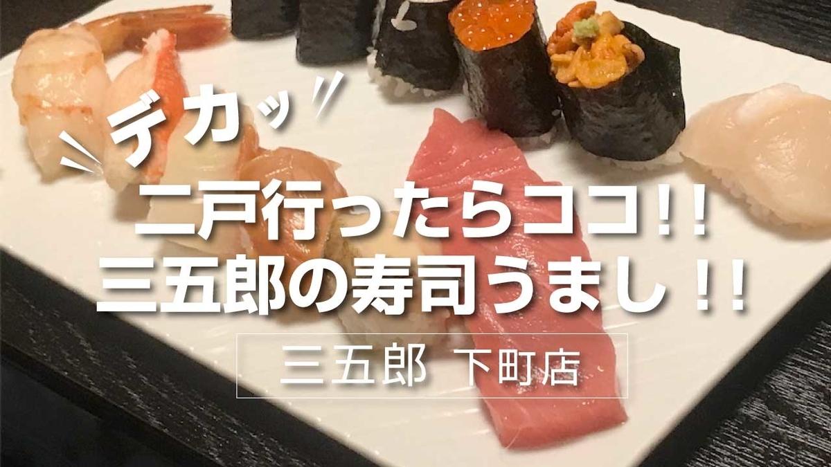 青森ランチブログ:20191205111438j:plain