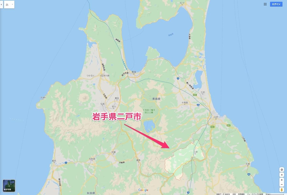 青森ランチブログ:20191205134256j:plain