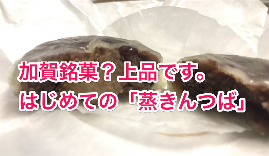 青森ランチブログ:20191218110858j:image