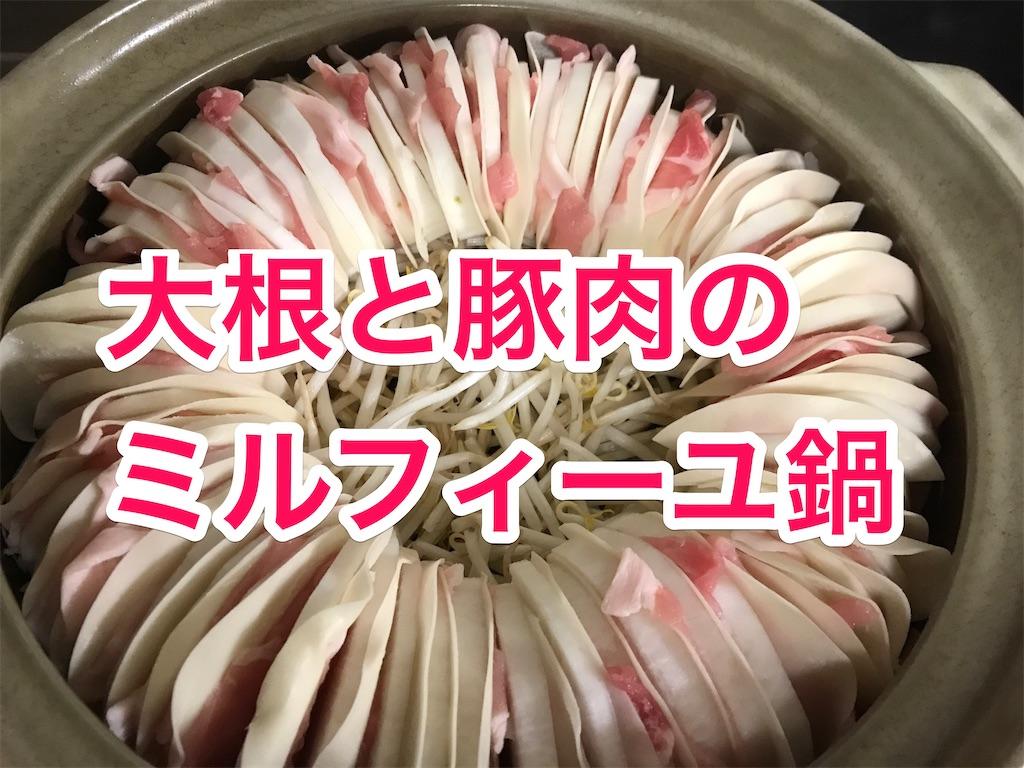 青森ランチブログ:20191225104711j:image