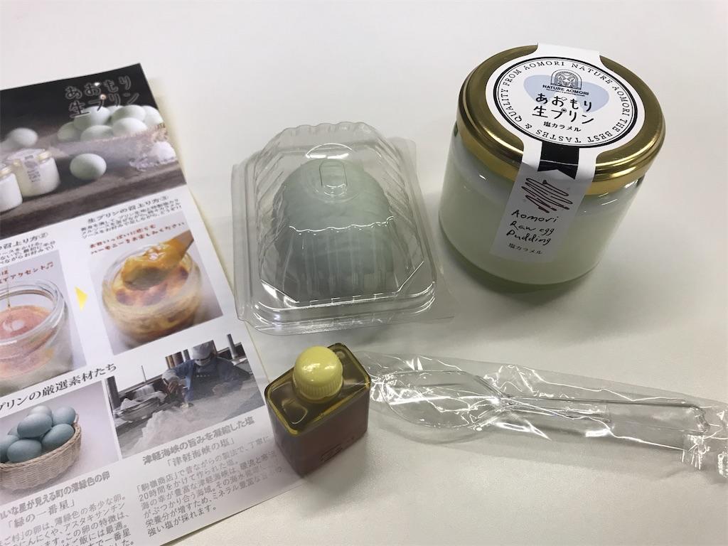 青森ランチブログ:20191225114119j:image