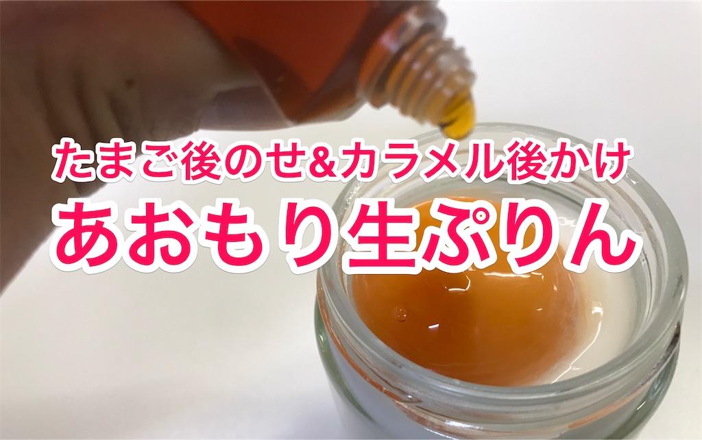 青森ランチブログ:20200108090311j:image