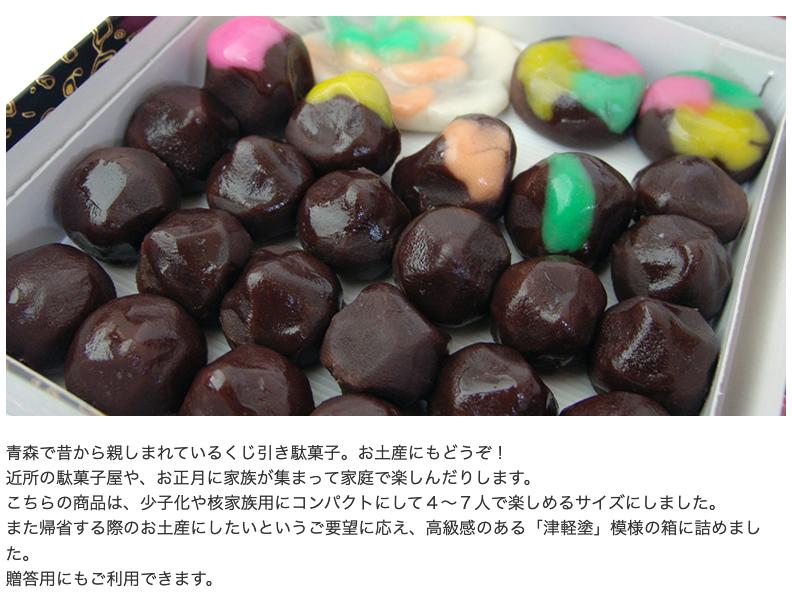 青森ランチブログ:20200109110421p:plain