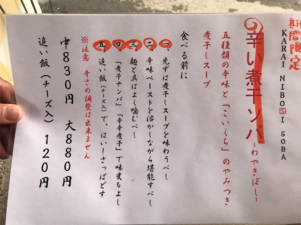 青森ランチブログ:20200111162805j:image