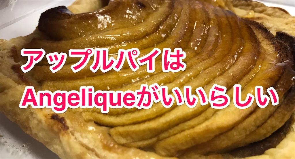 青森ランチブログ:20200113085136j:image