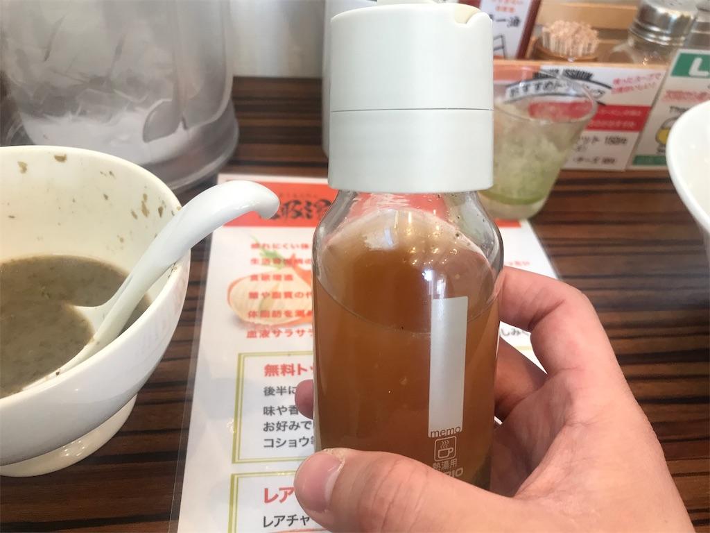 青森ランチブログ:20200315094416j:image