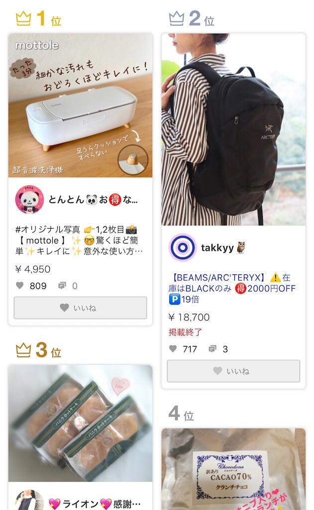 青森ランチブログ:20200401230130j:image