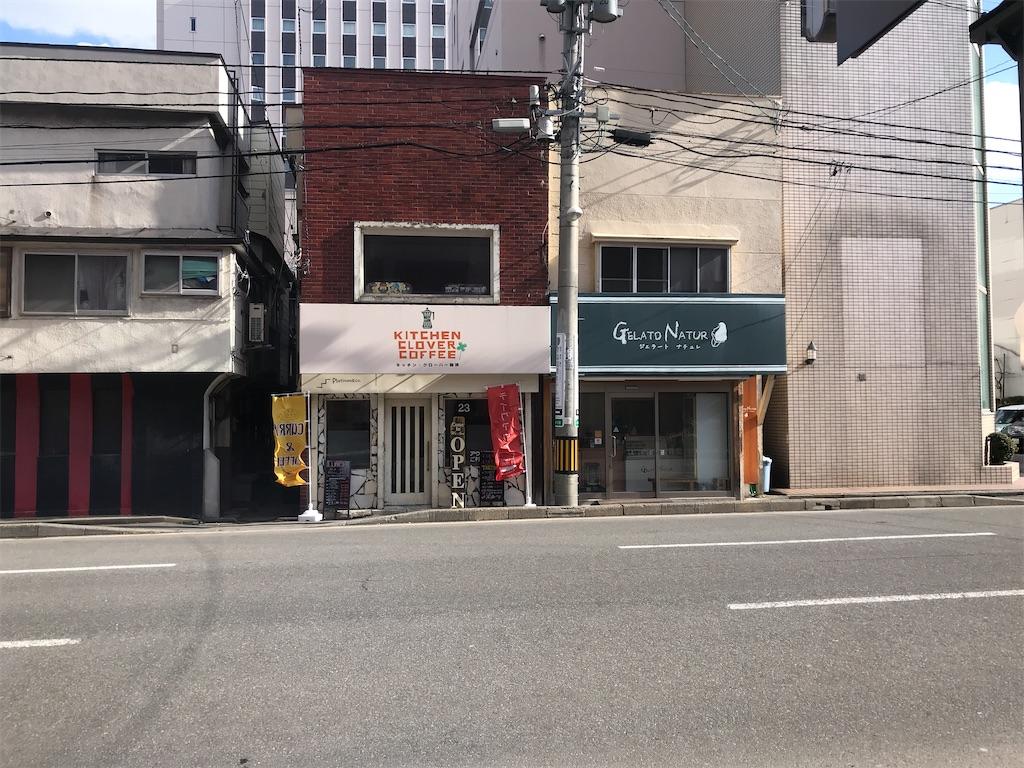 青森ランチブログ:20200408152326j:image