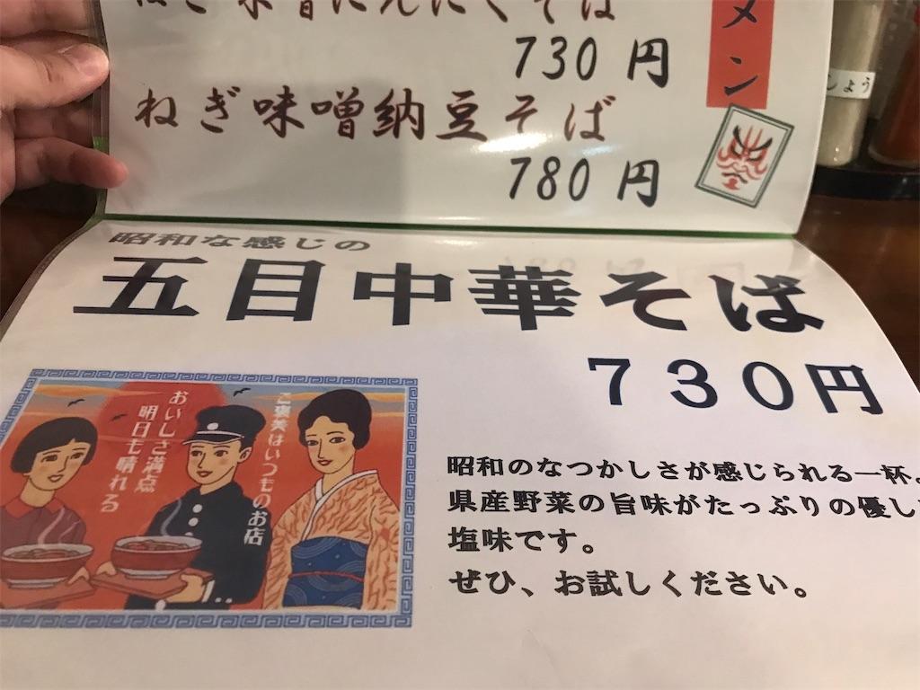 青森ランチブログ:20200415090555j:image