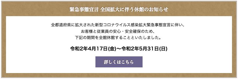 青森ランチブログ:20200423110014p:plain