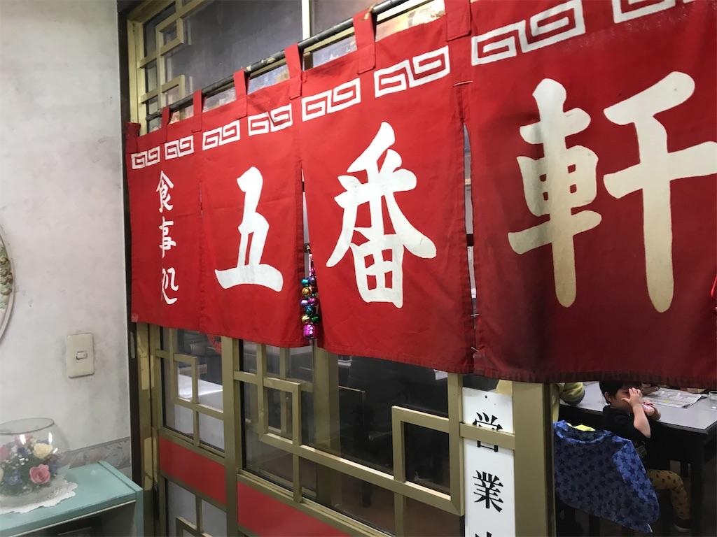 青森ランチブログ:20200428173831j:image