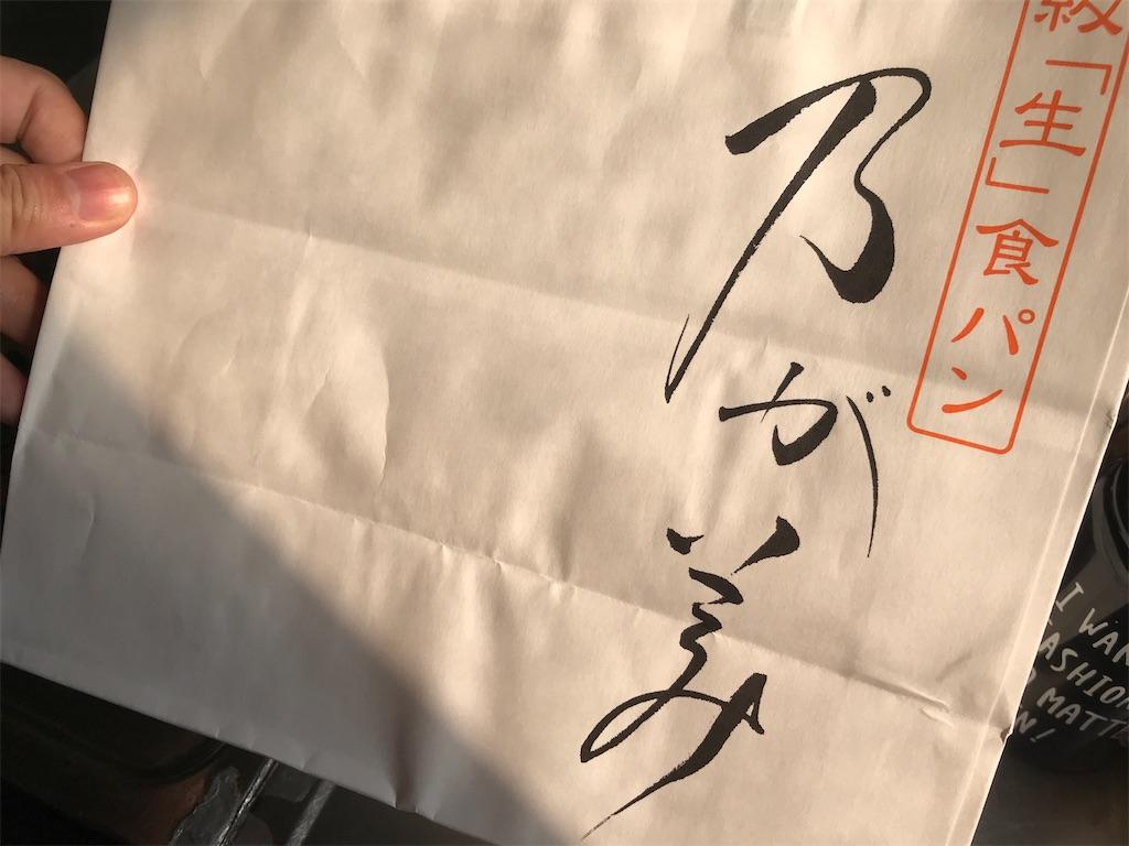 青森ランチブログ:20200502132551j:image