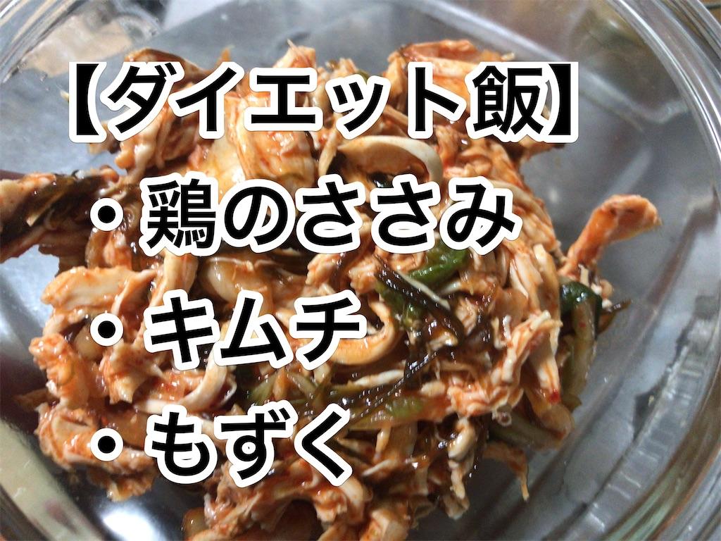 青森ランチブログ:20200611100759j:image