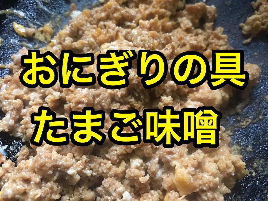 青森ランチブログ:20200612105549j:image