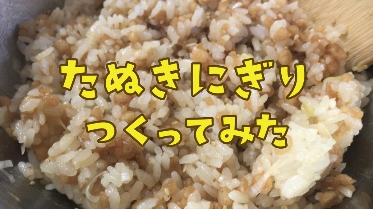 青森ランチブログ:20200616102514j:plain