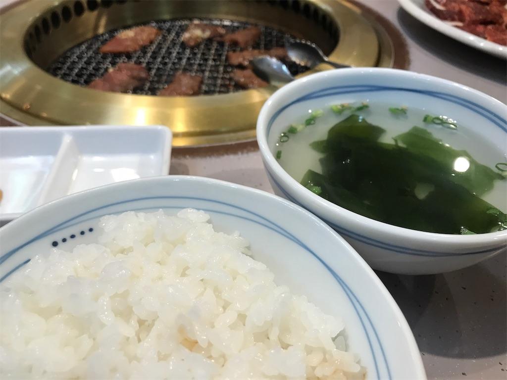 青森ランチブログ:20200620112020j:image