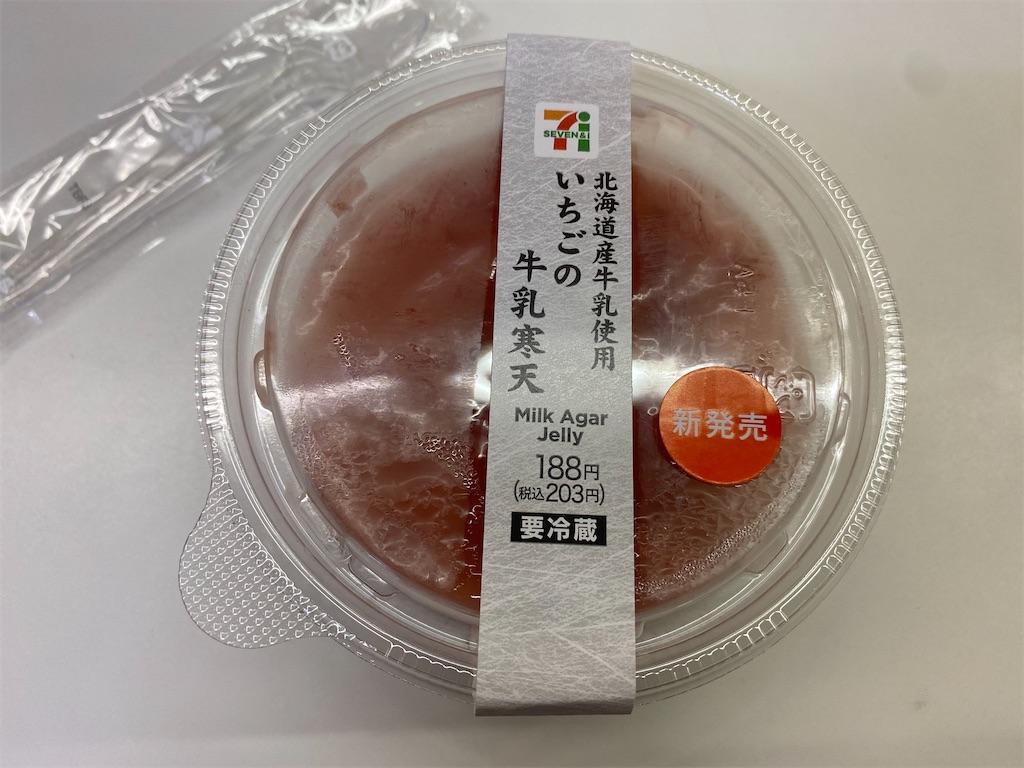 青森ランチブログ:20200823114012j:image
