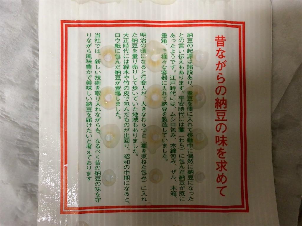 青森ランチブログ:20200903082829j:image
